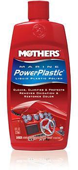Υγρο Πλαστικων Marine 91058- 236 ml