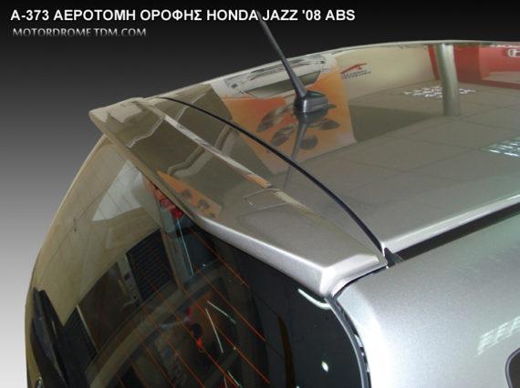 A-373 ΑΕΡΟΤΟΜΗ ΟΡΟΦΗΣ HONDA JAZZ '08 ABS